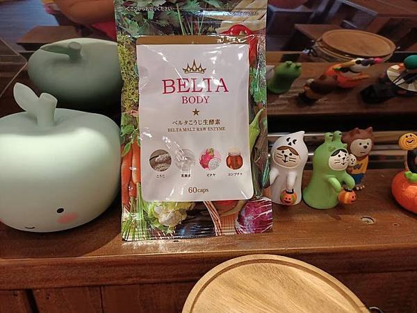 【BELTA孅暢美生酵素】1.jpg