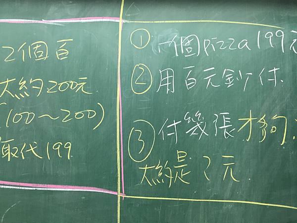 IMG_9264.JPG