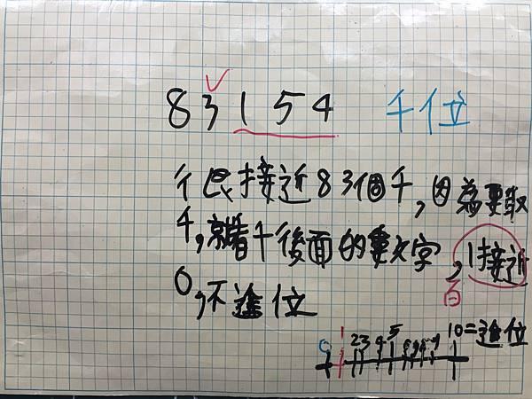 IMG_9363.JPG