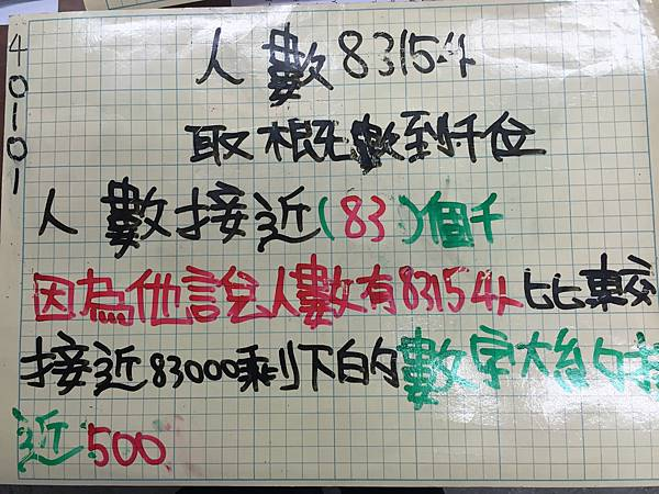 IMG_9354.JPG