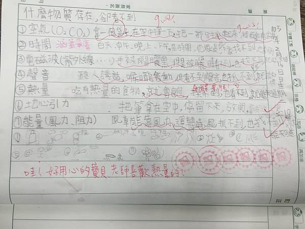 IMG_8468.JPG