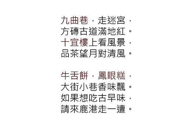 滑動03.jpg