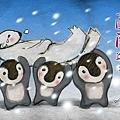 2013-01-08團圓進補
