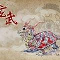 2013-04-13玄武