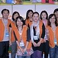 2010-01-30第十八屆台北國際書展011