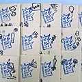 2011-12-09郵戳
