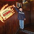 2013-04-27星期五美式餐廳016