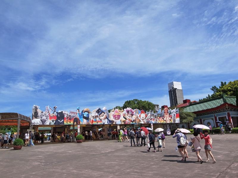 2013-07-06六福村GRD4004.jpg