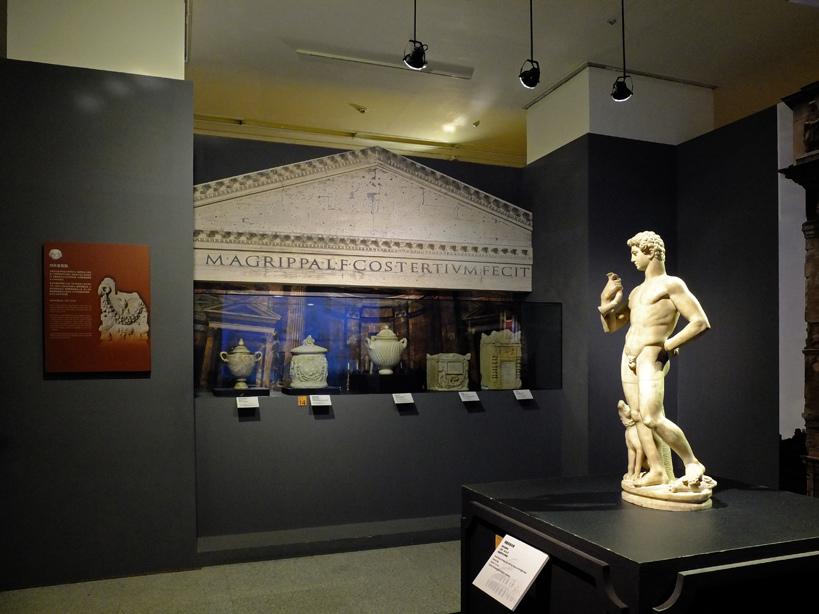 2013-08-08輝煌時代-羅馬帝國特展014.jpg
