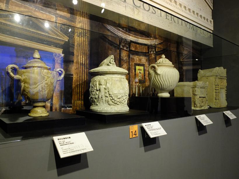 2013-08-08輝煌時代-羅馬帝國特展015.jpg