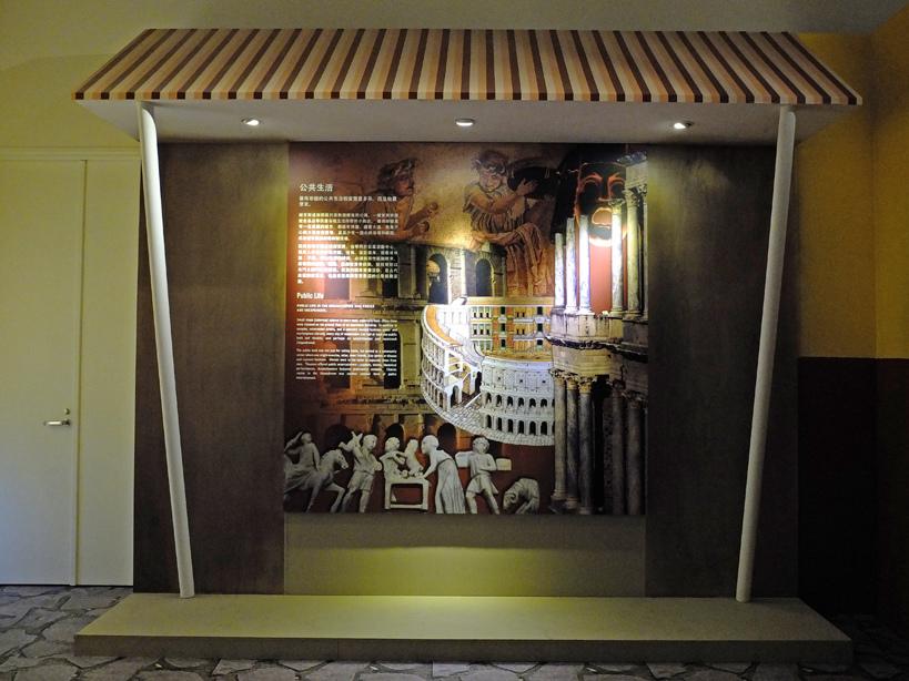 2013-08-08輝煌時代-羅馬帝國特展040.jpg