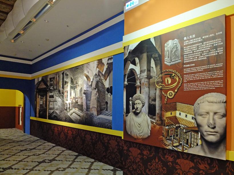 2013-08-08輝煌時代-羅馬帝國特展061.jpg