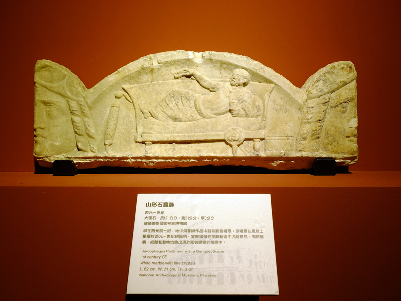 2013-08-08輝煌時代-羅馬帝國特展072.jpg