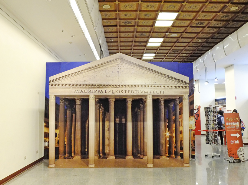 2013-08-08輝煌時代-羅馬帝國特展122.jpg