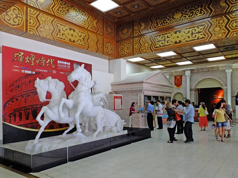 2013-08-08輝煌時代-羅馬帝國特展133.jpg