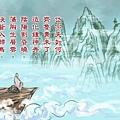 2013-08-16眾-望嶽.jpg