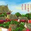 2013-08-22會-會稽山.jpg