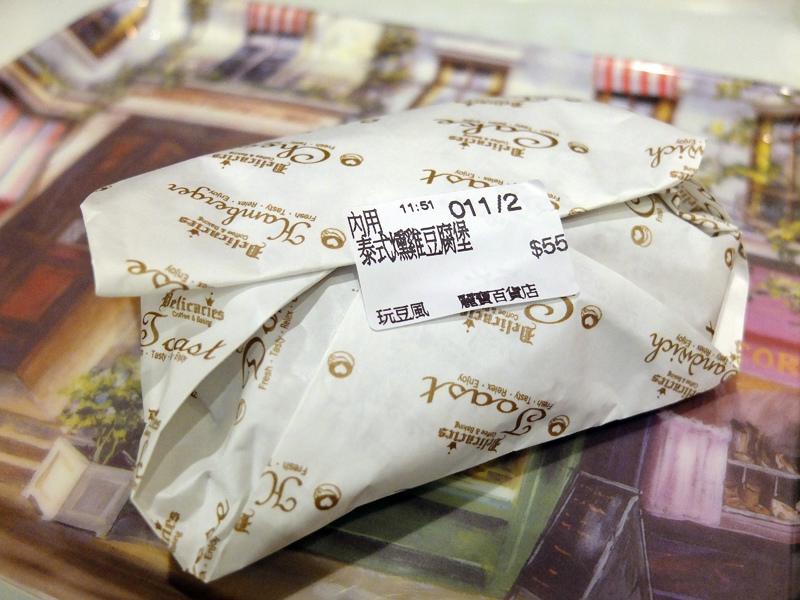 2013-09-01玩豆風007.jpg