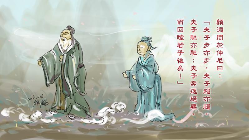 2013-10望塵莫及.jpg