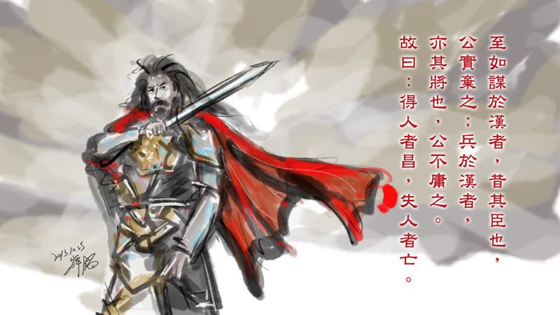 2013-10得人失人.jpg