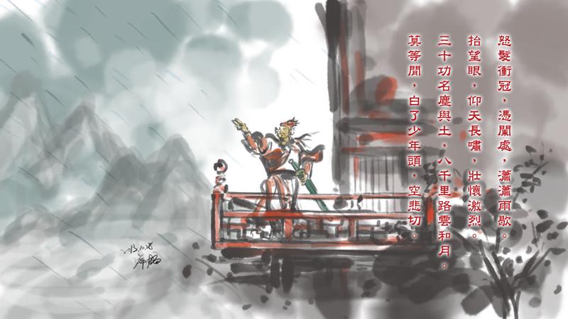 2013-10滿江紅1.jpg