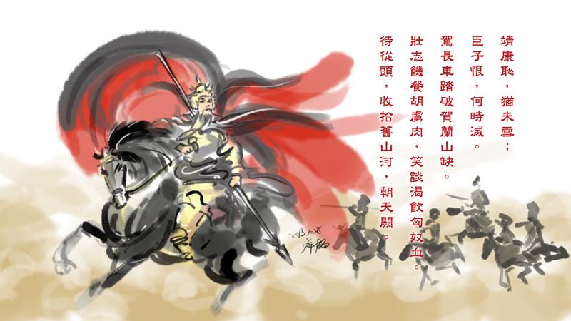 2013-10滿江紅2.jpg