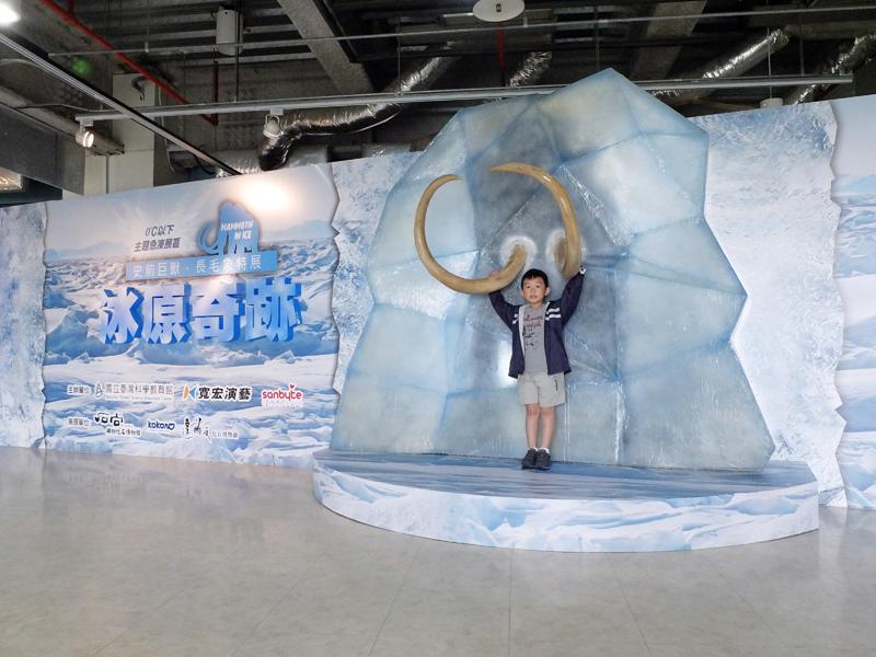 2013-11-10奇幻不思議3D幻視系列-鬼太郎特展002.jpg