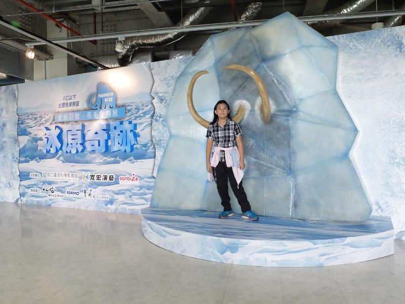 2013-11-10奇幻不思議3D幻視系列-鬼太郎特展004.jpg