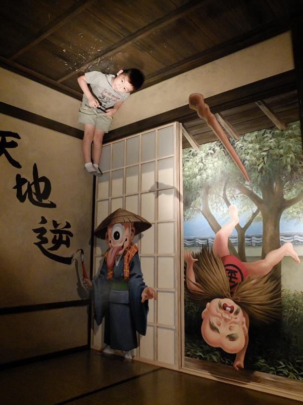 2013-11-10奇幻不思議3D幻視系列-鬼太郎特展024.jpg