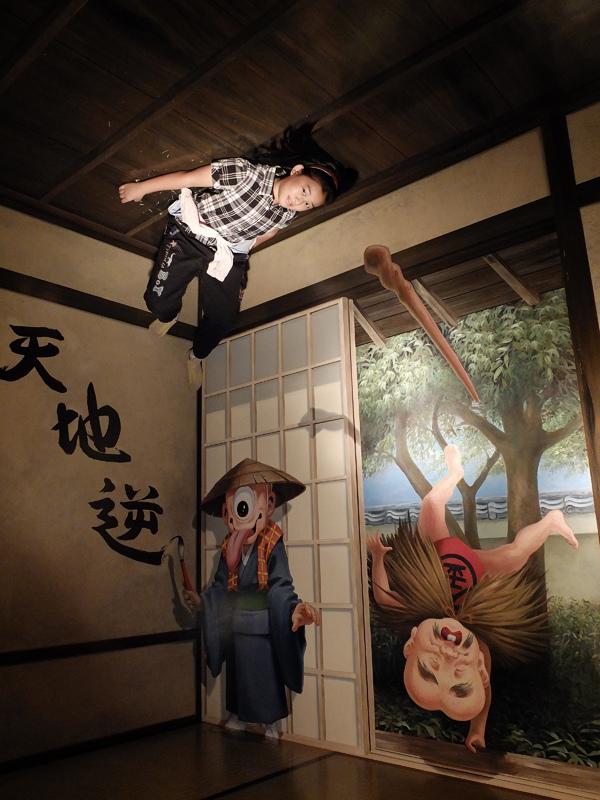 2013-11-10奇幻不思議3D幻視系列-鬼太郎特展026.jpg