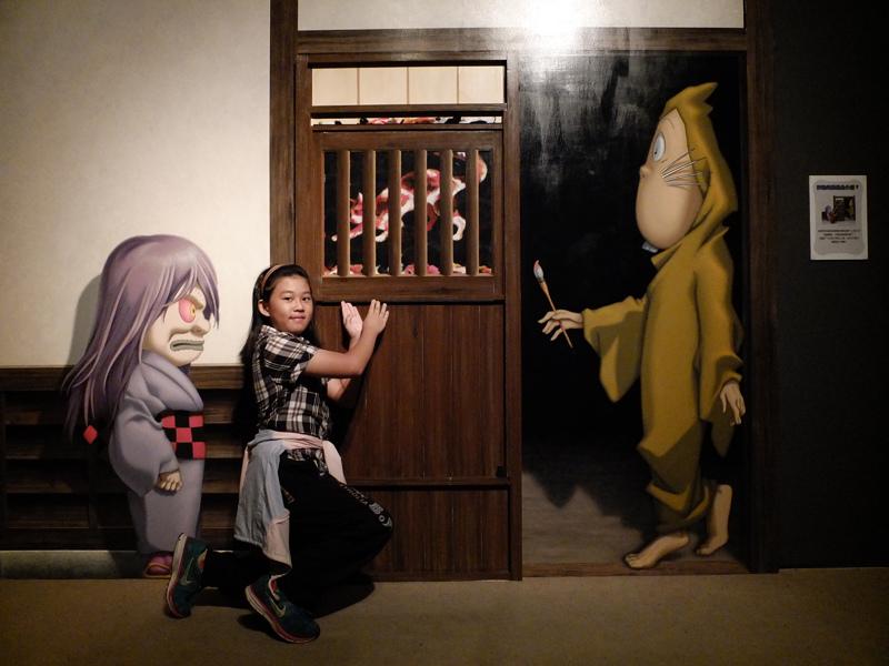 2013-11-10奇幻不思議3D幻視系列-鬼太郎特展034.jpg