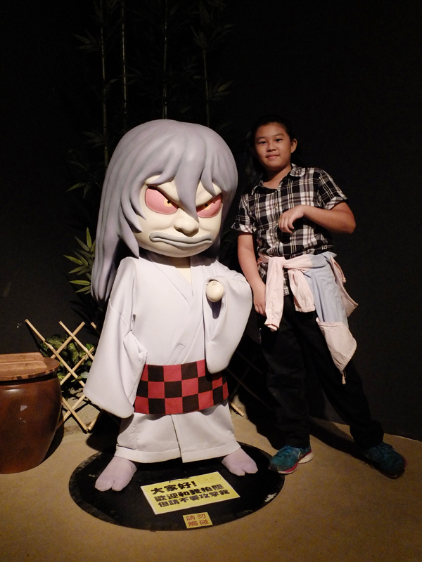 2013-11-10奇幻不思議3D幻視系列-鬼太郎特展036.jpg