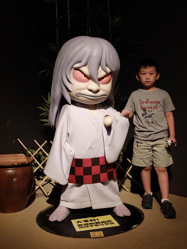 2013-11-10奇幻不思議3D幻視系列-鬼太郎特展039.jpg