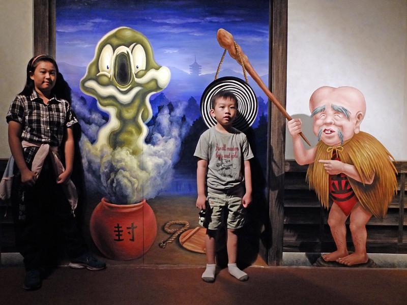 2013-11-10奇幻不思議3D幻視系列-鬼太郎特展059.jpg