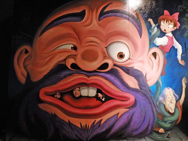 2013-11-10奇幻不思議3D幻視系列-鬼太郎特展077.jpg