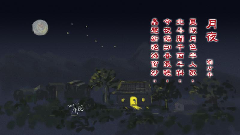 2013-11月夜.jpg