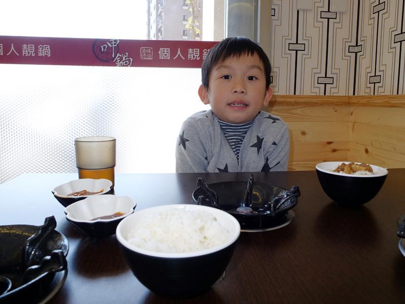 2014-01-26呷鍋002.jpg