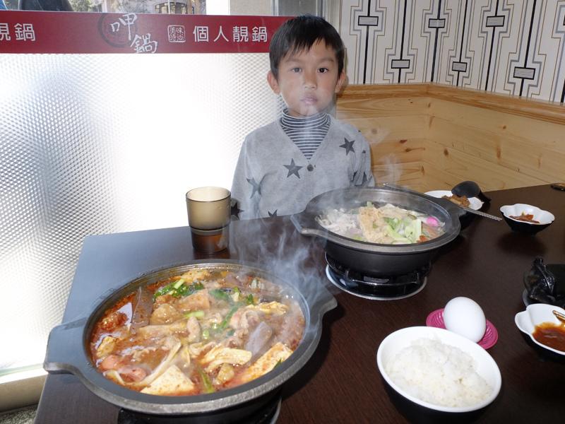 2014-01-26呷鍋004.jpg