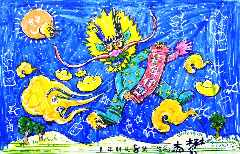 2014-01-21馬年行大運.jpg