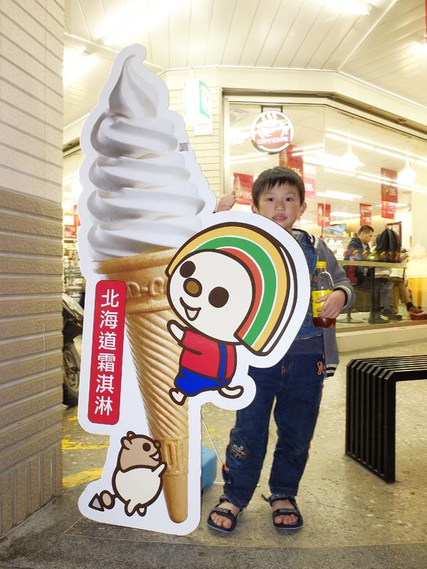 2014-01-29食燒棧009.jpg