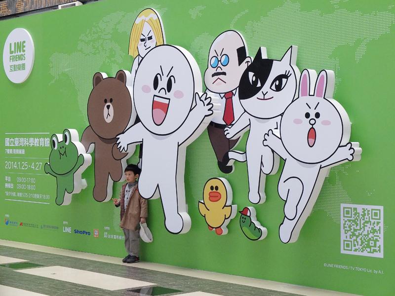 2014-02-01LINE互動樂園006.jpg