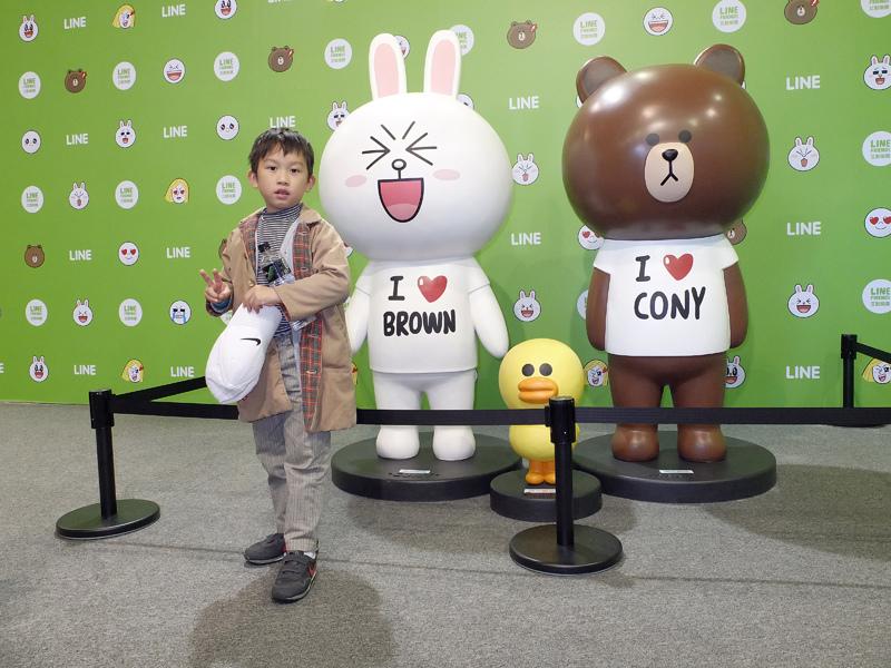 2014-02-01LINE互動樂園009.jpg