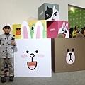 2014-02-01LINE互動樂園026.jpg