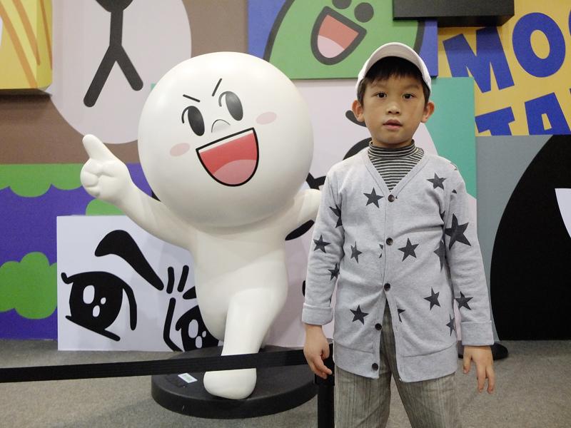 2014-02-01LINE互動樂園027.jpg