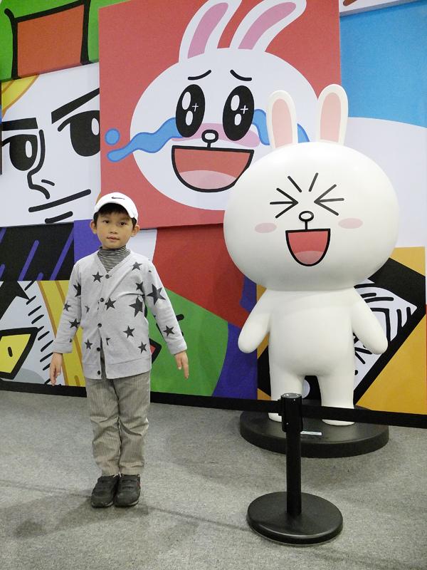 2014-02-01LINE互動樂園030.jpg