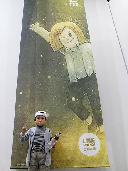 2014-02-01LINE互動樂園033.jpg