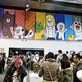 2014-02-01LINE互動樂園034.jpg
