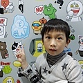 2014-02-01LINE互動樂園047.jpg