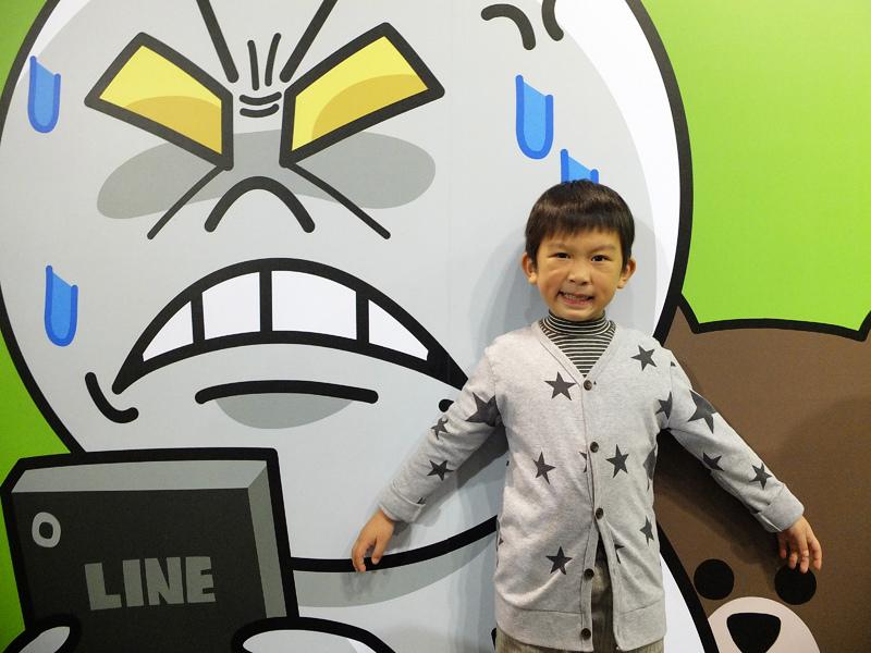 2014-02-01LINE互動樂園065.jpg