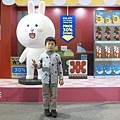 2014-02-01LINE互動樂園067.jpg